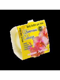Масло- плитка для тела Body-batter