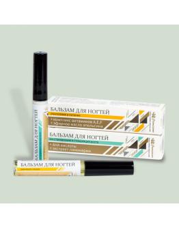 Бальзам для ногтей Восстановление и стимуляция роста  Cremissimo Collection с AHA-кислотами и экстрактом ламинарии