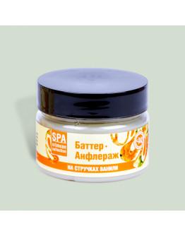 Баттер-анфлераж на стручках ванили Омолаживающий Crimean SPA Collection