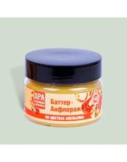 Баттер-анфлераж на цветках апельсина Восстанавливающий Crimean SPA Collection