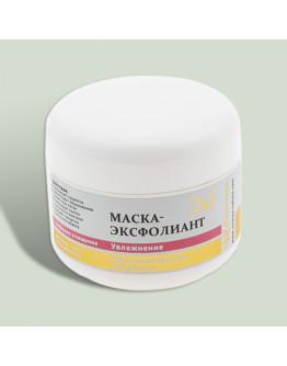 Маска-эксфолиант для лица, шеи и зоны декольте Увлажнение Cremissimo Collection с AHA кислотами и пудрой лепестков розы