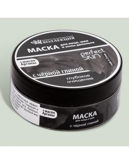 Глиняная маска для лица, шеи и зоны декольте Глубокое очищение Crimean SPA Collection c черной глиной и маслом арганы