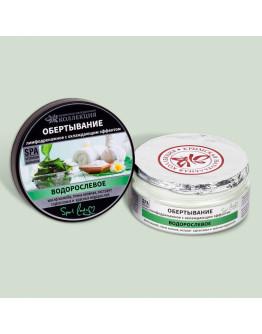 Обертывание для тела Лимфодренажное Crimean SPA Collection с экстрактом саргассовых и красных водорослей