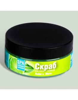 Скраб масляно-солевой для тела Лайм и мята охлаждающий Crimean SPA Collection c экстрактами персика, абрикоса, розмарина