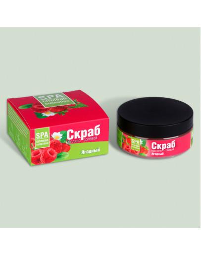 Скраб масляно-солевой для тела Ягодный омолаживающий Crimean SPA Collection c экстрактами малины, земляники, розмарина