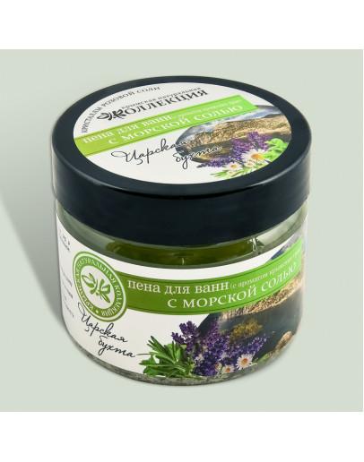 Пена для ванн с морской солью Царская бухта Crimean SPA Collection с ароматом крымских трав