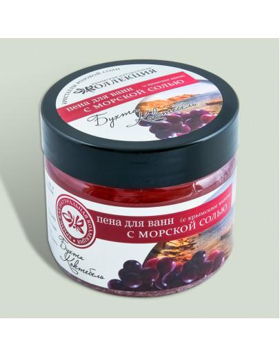 Пена для ванн с морской солью Бухта Коктебель Crimean SPA Collection с крымским вином