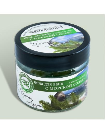 Пена для ванн с морской солью Бухта Ласпи Crimean SPA Collection с ароматом хвои