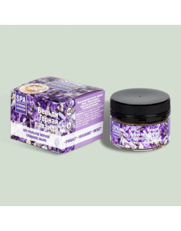 Натуральное мягкое травяное мыло бельди Горная лаванда Crimean SPA Collection