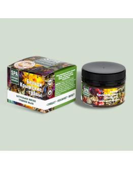 Натуральное мягкое травяное мыло бельди Крымские травы Crimean SPA Collection