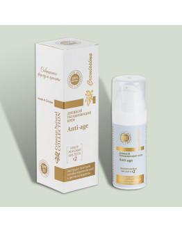 Дневной увлажняющий крем Anti-age Cremissimo Collection с гиалуроновой кислотой