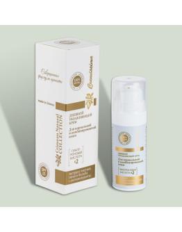 Дневной увлажняющий для нормальной и комбинированной кожи Cremissimo Collection с гиалуроновой кислотой