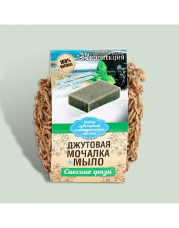 Набор натуральное мыло в сувенирной упаковке с джутовой мочалкой Сакские грязи