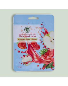 Тканевая маска для лица Фруктовый смузи с экстрактами клубники, яблока, малины