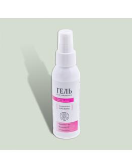 Очищающий гель для умывания сухой кожи Cremissimo Collection с гиалуроновой кислотой