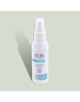 Очищающий гель для умывания нормальной и комбинированной кожи Cremissimo Collection с натуральным увлажняющим фактором