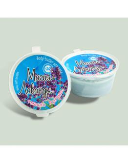 Масло-плитка для тела Магия лаванды Домашняя аптечка с маслом арганы