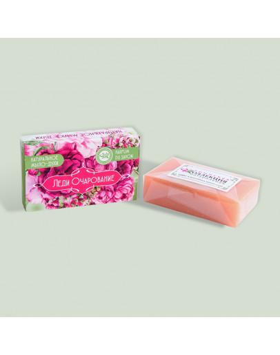 Натуральное мыло-духи Леди Очарование с ароматом духов Розовый соул