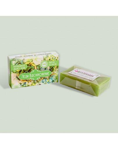 Натуральное мыло-духи Леди Вдохновение с ароматом духов Травяной этюд