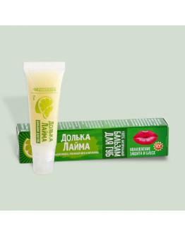 Бальзам для губ Долька лайма Цветочная коллекция с маслом Ши, пчелиным воском и витаминами