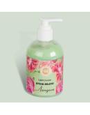 Крем-мыло Ландыш для всех типов кожи Цветочная коллекция