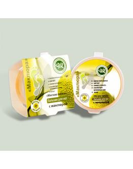 Бальзам для ног с экстрактом маклюры Домашняя аптечка с маслом арганы
