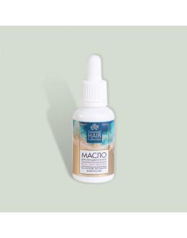 Масло для волос на основе экстрактов водорослей Seaweed Hair Collection
