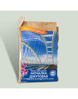 Набор сувенирный мочалка джутовая Крымский мост со стружкой из натурального мыла