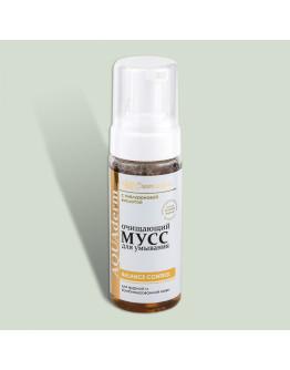 Очищающий мусс для умывания для сухой и нормальной кожи Cremissimo Collection