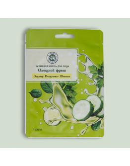 Тканевая маска для лица Овощной фреш с экстрактами огурца, петрушки, шпината