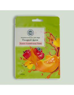 Тканевая маска для лица Овощной фреш с экстрактами томатов, сладкого перца, тыквы