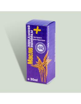Масло косметическое Зародышей пшеницы Домашняя аптечка с экстрактом расторопши