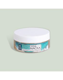 Скраб-маска для волос Seaweed Hair Collection