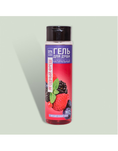 Натуральный гель для душа на морской розовой соли Ягодный фреш Crimean SPA Collection
