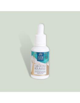 Сыворотка для волос на основе экстрактов водорослей Seaweed Hair Collection