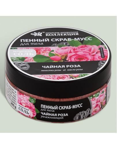 Пенный скраб-мусс для тела Чайная роза Crimean SPA Collection с маслом розы и лепестками