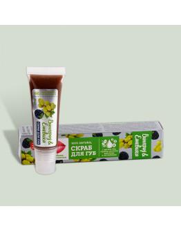 Скраб для губ Виноград и Ежевика Цветочная коллекция с маслом Ши, скрабом виноградной косточки и витаминами